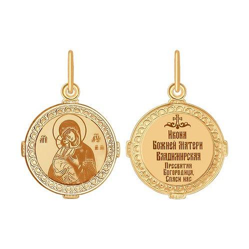 Икона золотая