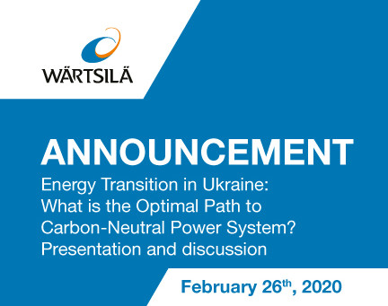 Energy Transition in Ukraine: What is the Optimal Path to Carbon-Neutral Power System?