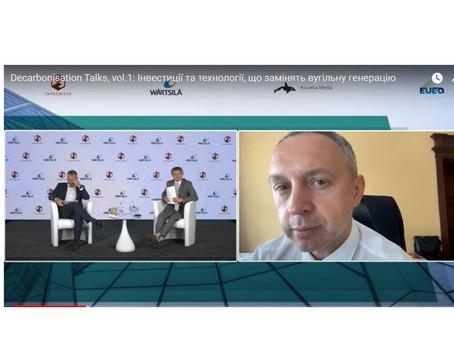 Decarbonisation Talks: Інвестиції та технології, що замінять вугільну генерацію
