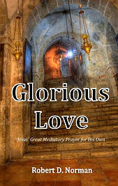 Glorious Love FRONT Cover with trim-page