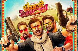 bhaiyyaji-superhit-movie-sunny-deol-arsh