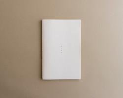 Symbiosis book 03 0001