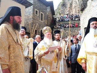 Ο Πατριάρχης στην Παναγία Σουμελά στον Πόντο στις 15 Αυγούστου - Ελάτε στην εκδρομή μας στον Πόντο