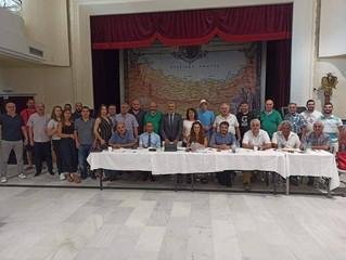 Πραγματοποιήθηκε η συνεδρίαση του Διοικητικού Συμβουλίου της Παμποντιακής Ομοσπονδίας Ελλάδος