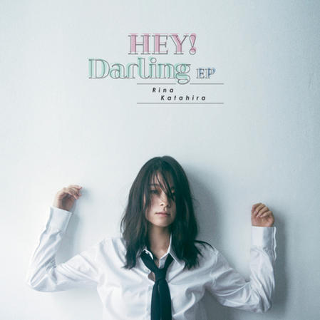 HEY! Darling EP