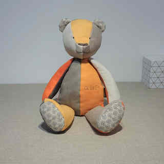 Big Bear orange écru beige imprimé Riad
