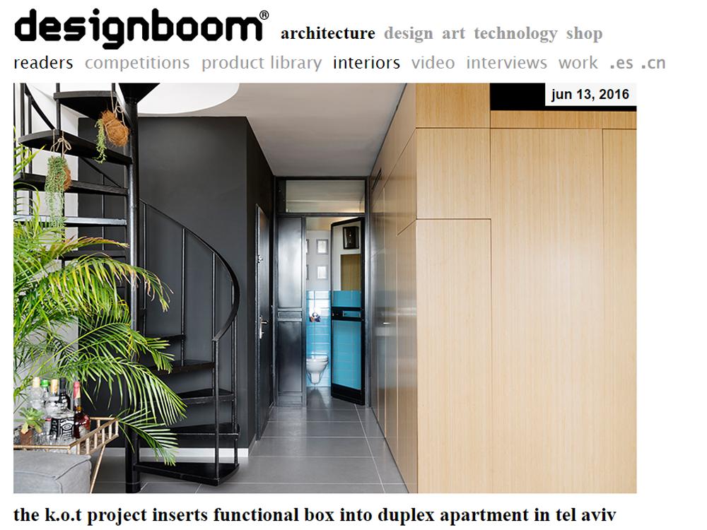 designboom, architecture, מעצב פנים,