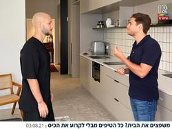 Apartment design on tv