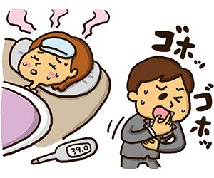 インフルエンザと風邪の違い
