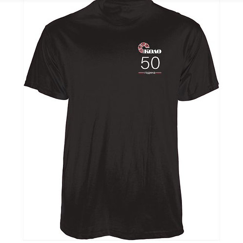 SFE KOLO 50th Anniversary T-Shirt
