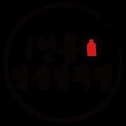 1인용 인생김치찜 로고-02.png