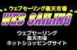 websailing-1.jpg
