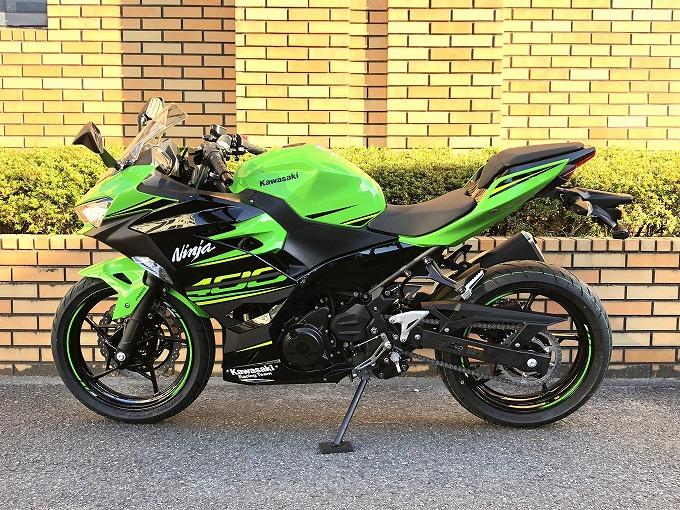 Ninja 400 KRT EDITION