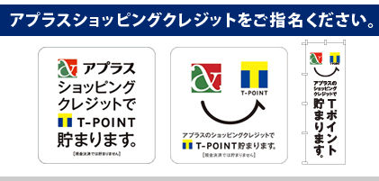 img_kobetsu_index03.jpg