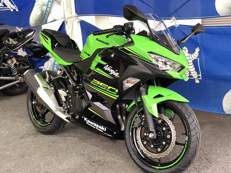 Ninja250 KRT