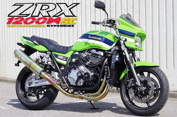 ZRX120DAEGスーパーチャージャー