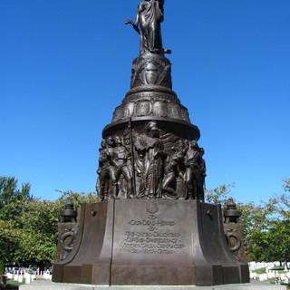 Confederate Memorial at Arlington