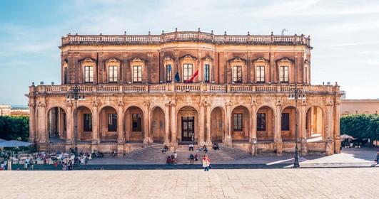 Noto Government Palace