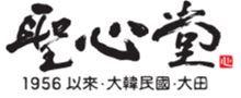 12_성심당_1.JPG
