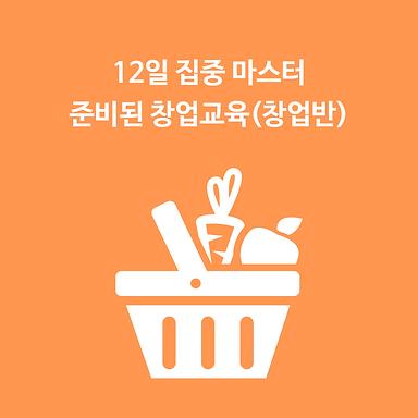 홍보용07.png