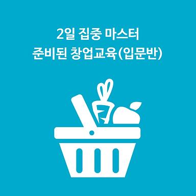 홍보용04.png
