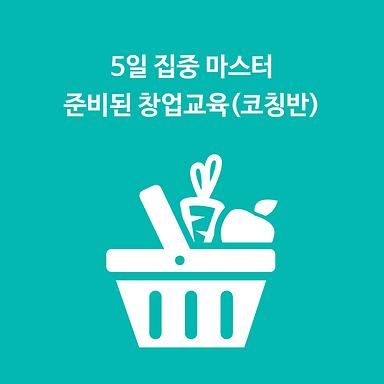 홍보용10.png