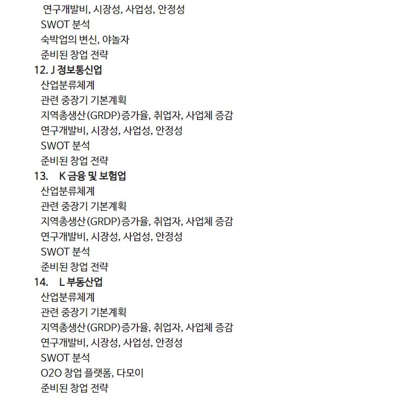 서적상세21.png