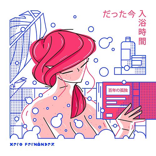 Xero Fernández. Chica japonesa