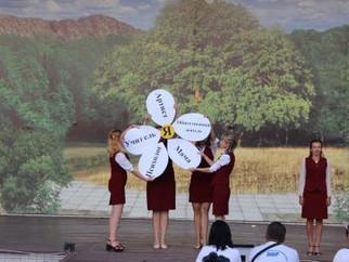 Форум молодых педагогов Луганской Народной Республики «Созвездие молодых»