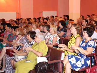 Августовская конференция педагогических работников Перевальского района