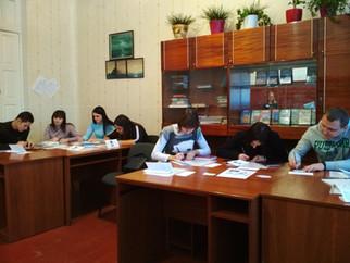 Открытие школы молодого педагога «Премьера»