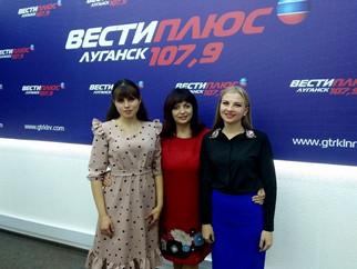 В эфире «Вести Луганск 24»