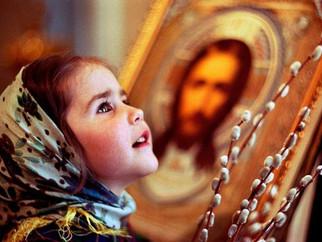 """""""Духовно-православное воспитание  и современное образование"""" """