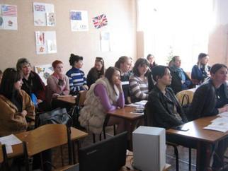 Коммуникативный подход в изучении иностранного языка