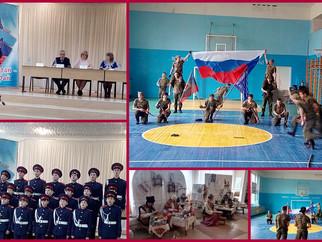 Проект профессионального развития для воспитателей кадетских (казачьих) классов