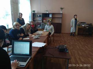Инструктивно-методический семинар для педагогов «Результаты диагностического обследования Переваль
