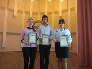 """Конкурс-защита научно-исследовательских работ НО """"РМАН"""""""
