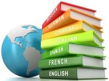 Семинар иностранного языка