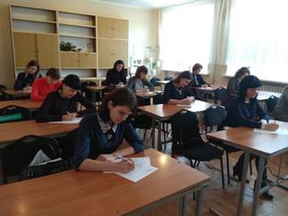Районный этап конкурса  «Педагог года Луганщины - 2018» стартовал!