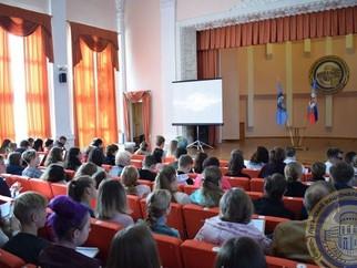 Международная просветительская  акция «Географический диктант»