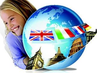 Семинар учителей иностранного языка (21.04.16)