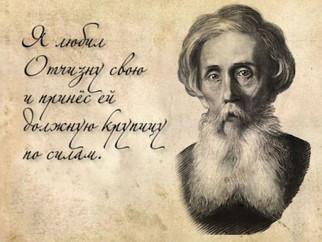 Проходят мероприятия, посвященные 220-летию со дня рождения Владимира Ивановича Даля