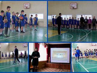 Семинар по физической культуре по теме: «Обучение технике двойного шага в баскетболе  учащихся 6 кла