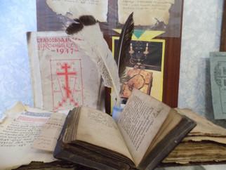 Формирование речевой, читательской культуры,  творческих способностей на уроках русского языка и лит