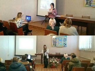 Совет молодых педагогов Перевальского района
