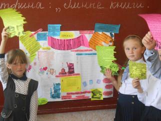Международный день грамотности!