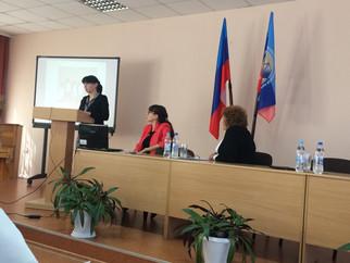 Конференция специалистов психолого-педагогической службы образовательных учреждений Перевальского ра