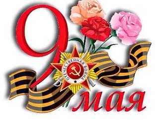 Итоги проведения  Республиканского конкурса «Лучший слоган», посвящённого «Дню защитника Отечества»