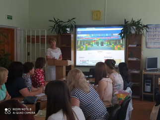 Семинар о применении электронного обучения