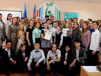 Финал национального этапа Международного  конкурса юных чтецов «Живая классика»